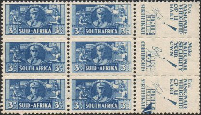 South Africa 3d WWII bantam