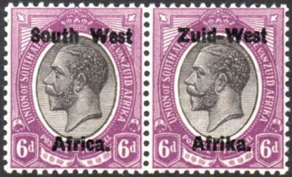 South West Africa stamps SG 6a