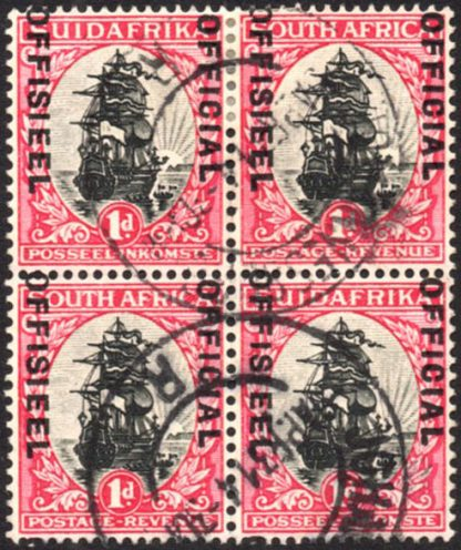 South Africa Official stamp O13