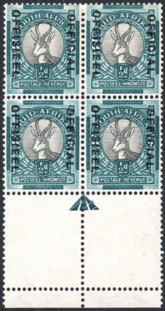 South Africa Official stamp O31a