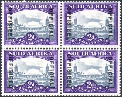 South Africa Official stamps O36b