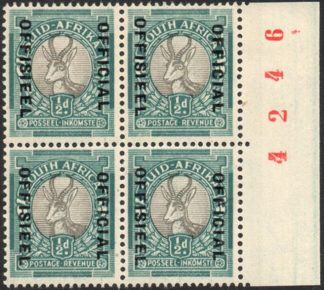South Africa Official stamps O37