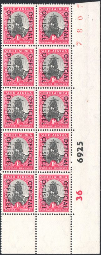 South Africa Official stamps O43