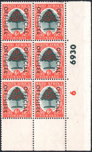 South Africa Official stamps O46