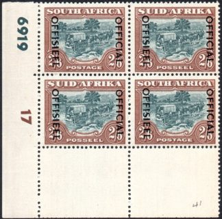 South Africa Official stamps O48