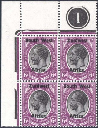 SWA stamps 6d SG 21