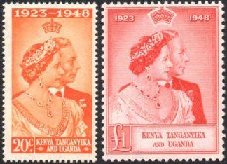 KUT 1948 Royal Silver Wedding set