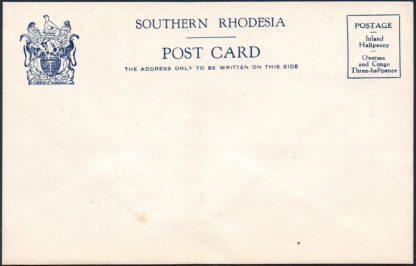Southern Rhodesia stationery postcard
