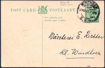 South West Africa postal stationery
