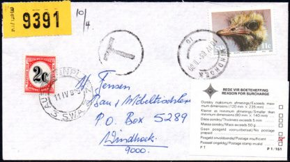 South West Africa postage due cover