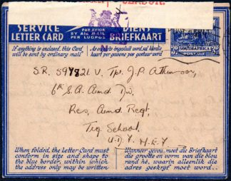 South Africa 1944 Active Service Lettercard