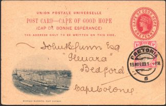Cape postcard used in Transvaal
