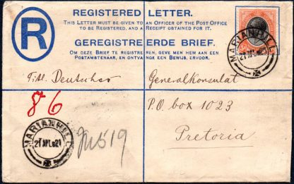 South Africa Marianhill postmark