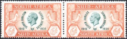 South Africa 1935 Silver Jubilee