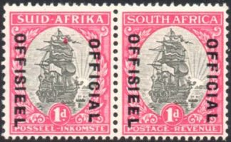 South Africa Official 1d St Elmo's Light variety