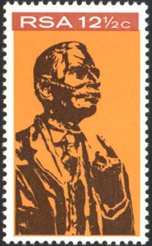 South Africa 12½c Hertzog