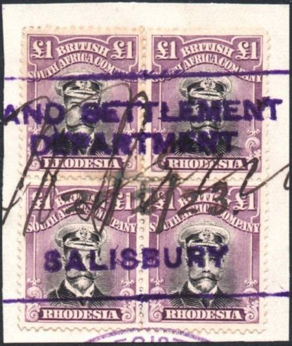 Rhodesia £1 Admiral block of four