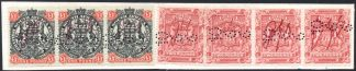 Rhodesia 1897 £1, £2 fiscally used