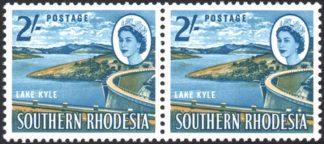 Southern Rhodesia 1964 2s spot on parapet