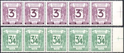 Southern Rhodesia Personal Tax stamps