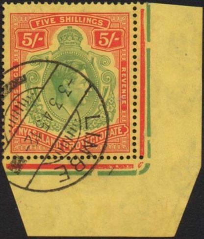 Nyasaland 1938-44 5s used