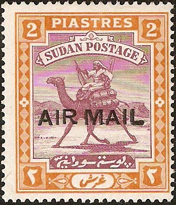 1931 2p airmail extended foot to R
