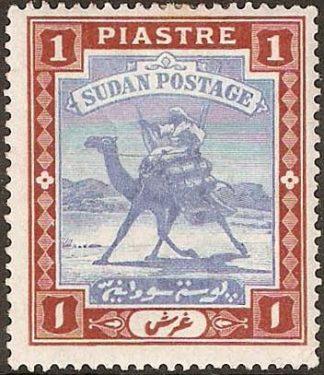 Sudan 1898 1pi SG 14