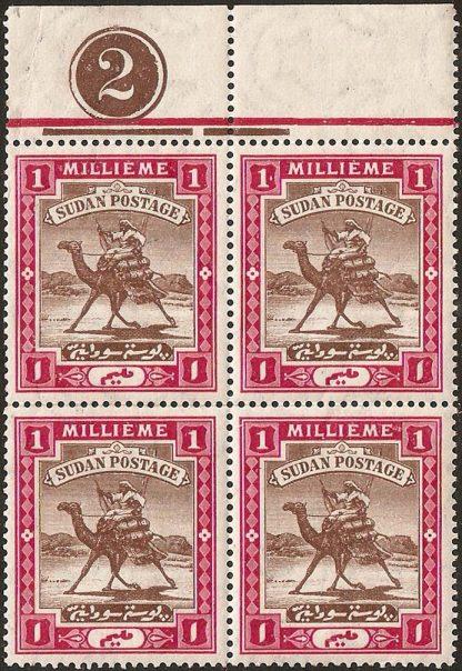 Sudan 1902-21 1m control block