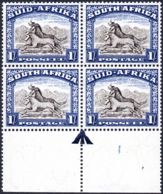 South Africa 1947-54 1s arrow block SG 120a