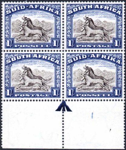South Africa 1947-54 1s arrow block SG 120a
