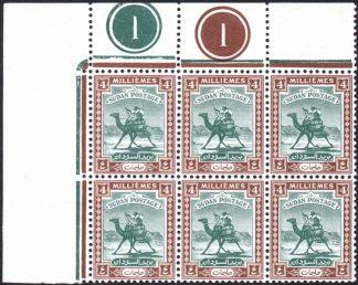 Sudan 1948 4m SG 99