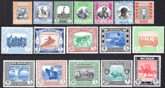 Sudan 1951 definitives set SG 123/139