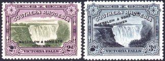 1932 Victoria Falls unissued colours