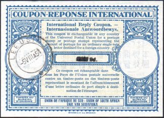 South Africa 1954 International Reply Coupon