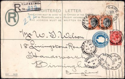 South Africa Interprovicial registered postal stationery