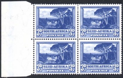 South Africa 1947-54 flying saucer flaw