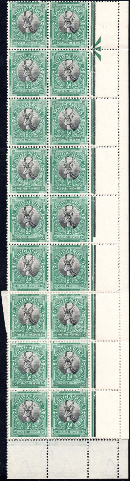 South Africa 1926-7 ½d double perforations