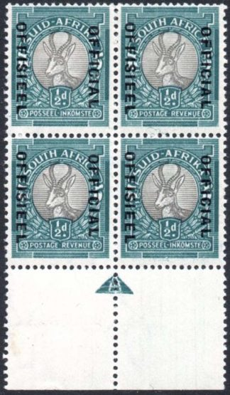 South Africa Official ½d SG O37