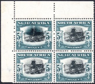 South Africa 1933-48 5s ink flaw