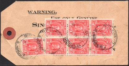 Southern Rhodesia 1935 Parcel Tag