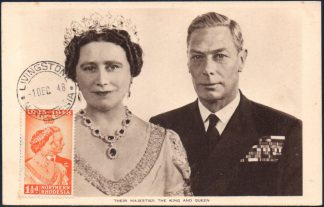1948 1½d Royal Silver Wedding first day postcard