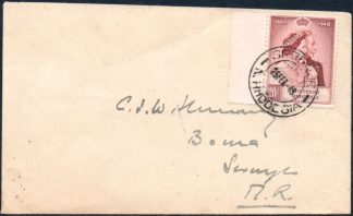 Northern Rhodesia 20s on cover