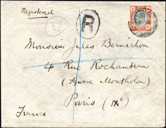 Transvaal 1906 registered cover
