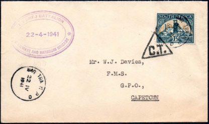 South Africa 1941 War Train postmark