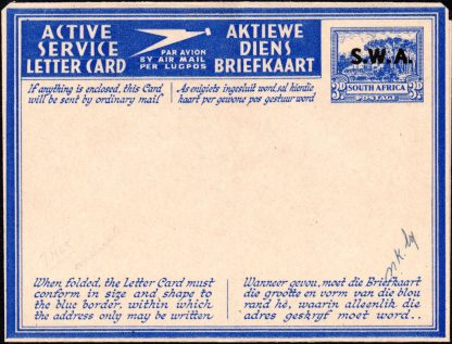 South West Africa 1942 Military aerogramme
