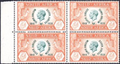 South Africa 1935 6d Silver Jubilee cleft skull flaw