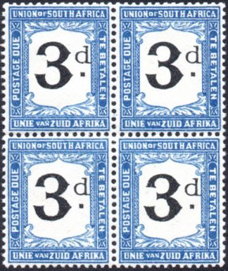 South Africa 3d postage due D15
